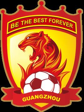 广州恒大淘宝足球俱乐部队徽