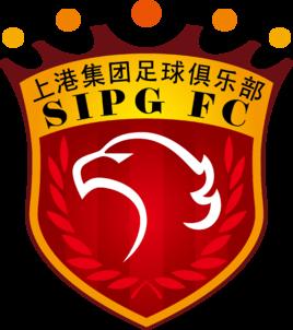 上海上港集团足球俱乐部队徽