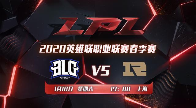 WE新赛季首战JDG RNG迎新赛季首秀