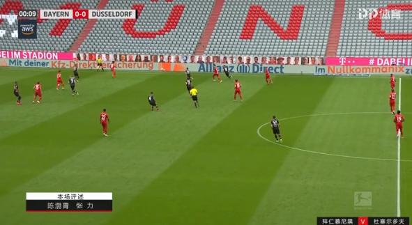 德甲-拜仁5-0杜塞尔多夫 帕瓦尔连造两球莱万双响平纪录