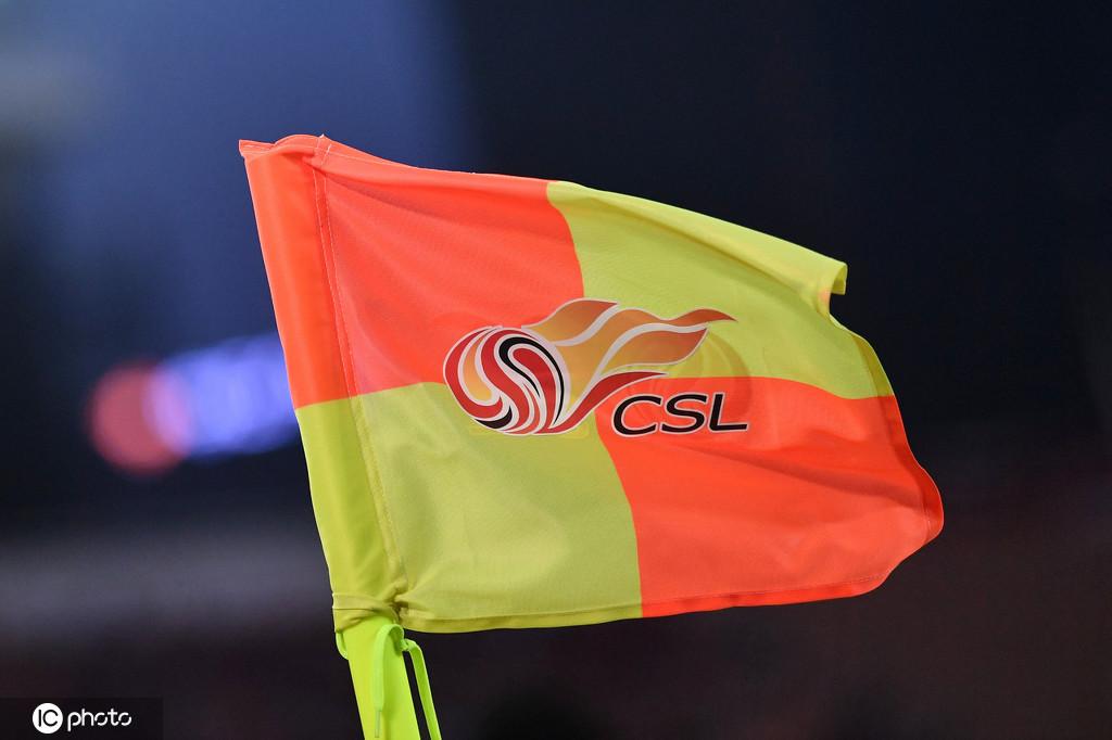 中超中甲中乙三级联赛有望全都采取赛会制 完赛成今年主旋律