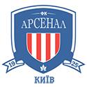 基辅阿森纳足球俱乐部