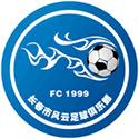 长春农商行风云足球俱乐部