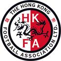 中国香港(U22)足球俱乐部