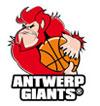 安特卫普巨人篮球俱乐部