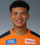 Ibrahim Junior Kurihara