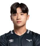 Park Soo Il